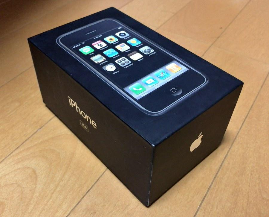 iPhone 箱